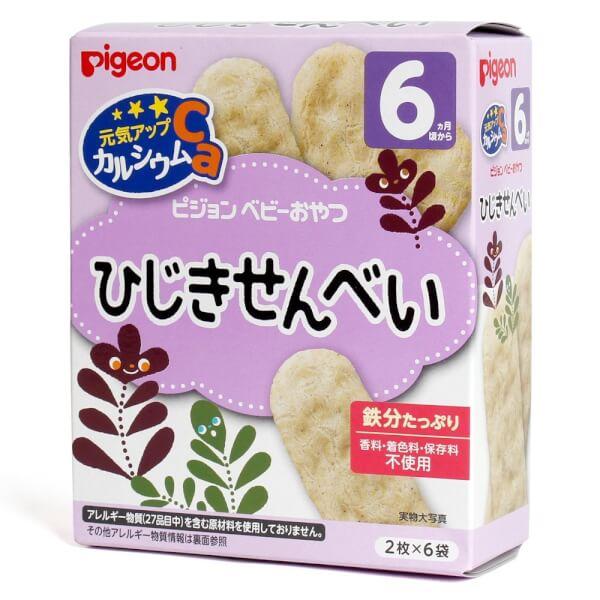 Bánh gạo vị tảo biển Pigeon 25g