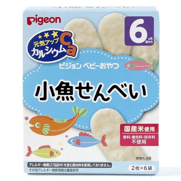 Bánh gạo vị cá Pigeon 25g