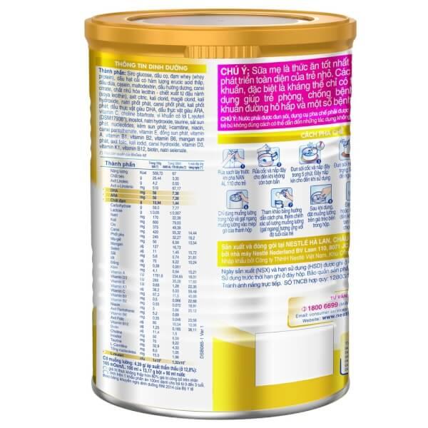 Sữa Nan AL 110 400g (0-3 tuổi)