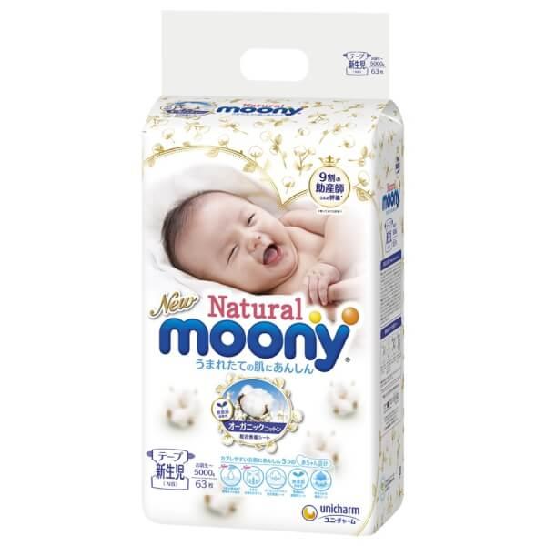 Bỉm tã dán Moony Natural size Newborn 63 miếng (dưới 5kg)