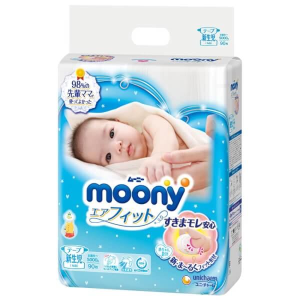 Bỉm tã dán Moony size Newborn 90 miếng (dưới 5kg)