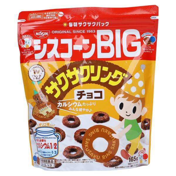 Ngũ cốc Nissin Cisco Saku - Ring Chocolate 165g