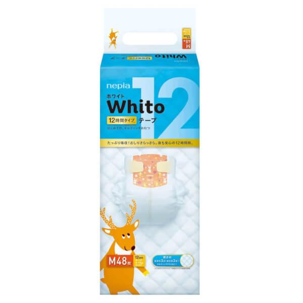 Combo 2 gói Bỉm tã dán Whito size M 48 miếng (6-11 kg)