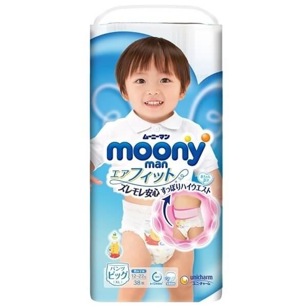 Bỉm tã quần Moony bé trai size XL 38 miếng (12-22kg)