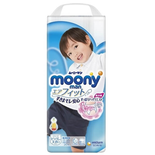 Bỉm tã quần Moony bé trai size XXL 26 miếng (13-28kg)