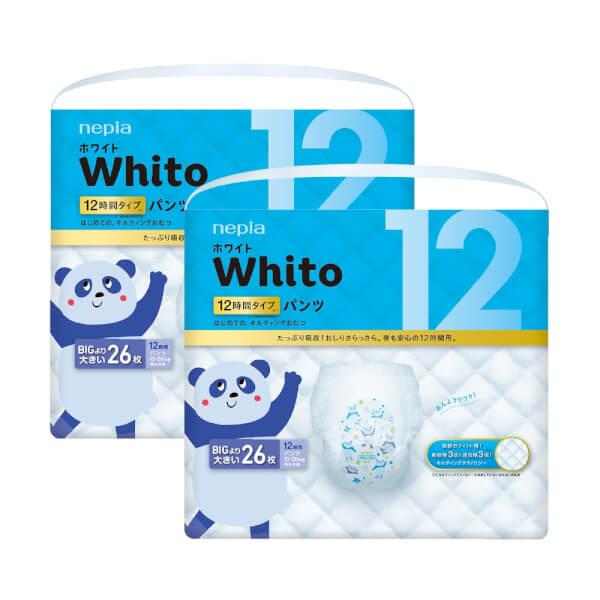 Combo 2 gói Bỉm tã quần Whito size XXL 26 miếng (13-28kg)