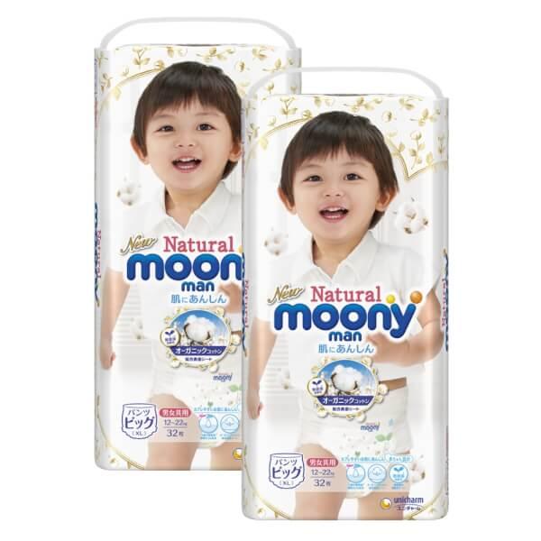 Combo 2 gói Bỉm tã quần Moony Natural size XL 32 miếng (12-22kg)