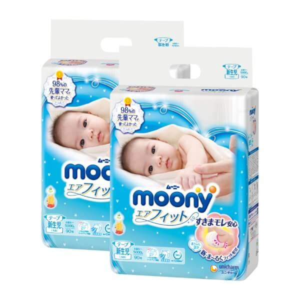 Combo 2 gói Bỉm tã dán Moony size Newborn 90 miếng (dưới 5kg)