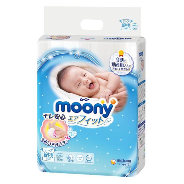 Bỉm tã dán sơ sinh Moony (dưới 5kg, 90 miếng)