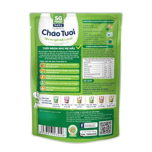 Cháo tươi Baby Tôm Rau Ngót Nhật Cà Rốt, SG Food, 10 tháng, 240g