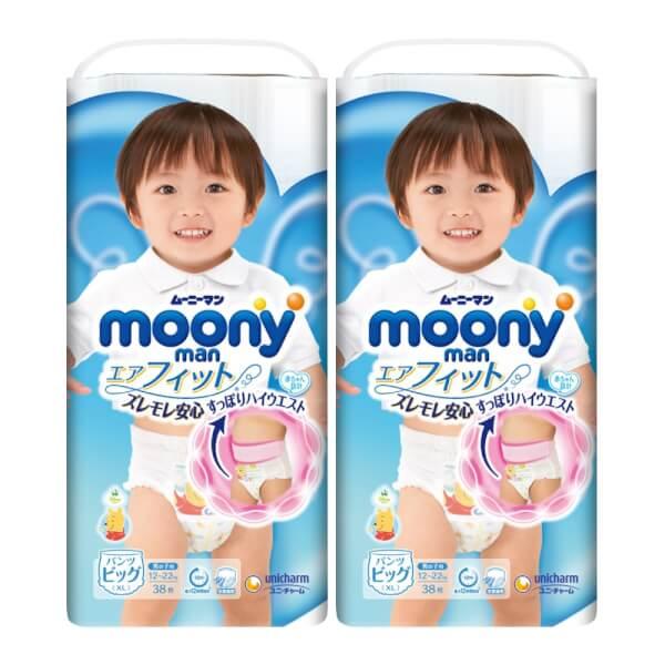 Combo 2 gói Bỉm tã quần Moony bé trai size XL 38 miếng (12-22kg)