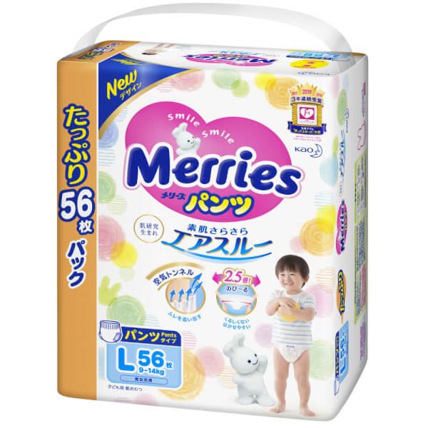 Tã quần Merries Ultra Jumbo (L, 9-14kg, 56 miếng)