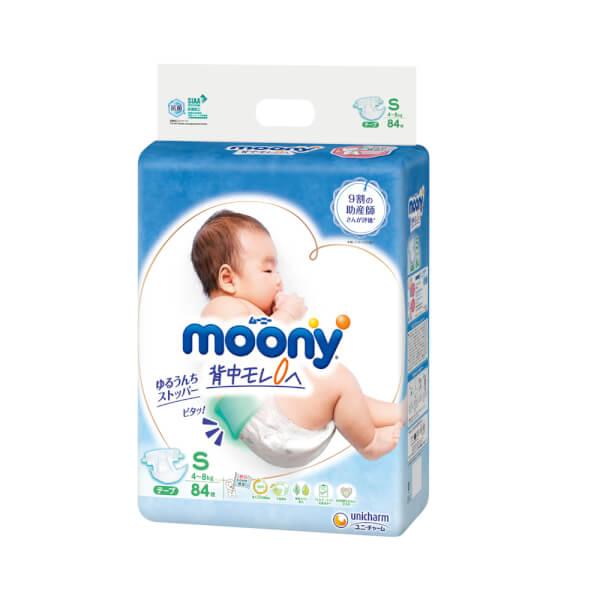 Bỉm tã dán Moony size S, 84 miếng (4-8kg)