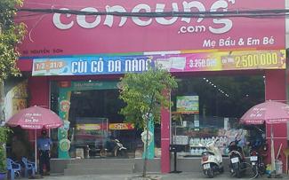 HCM 65 Nguyen Sơn copy
