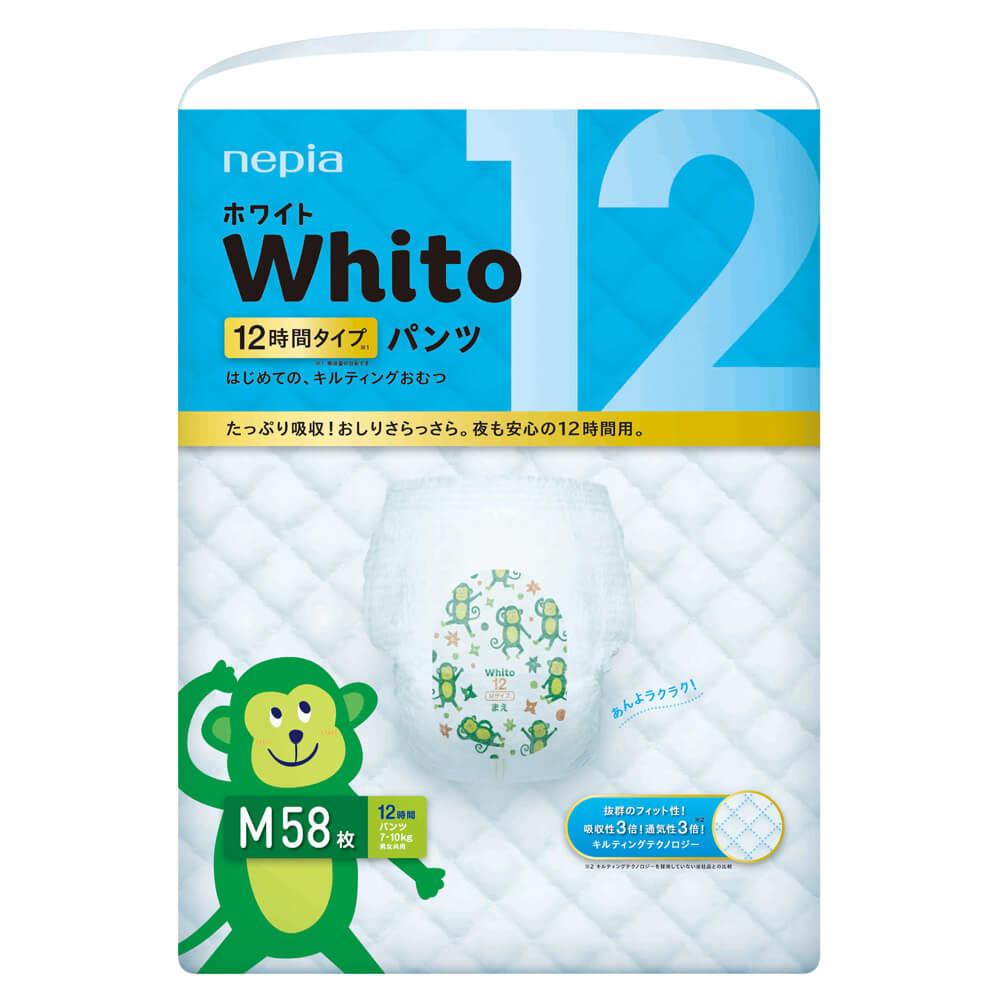 WPM12H58 copy
