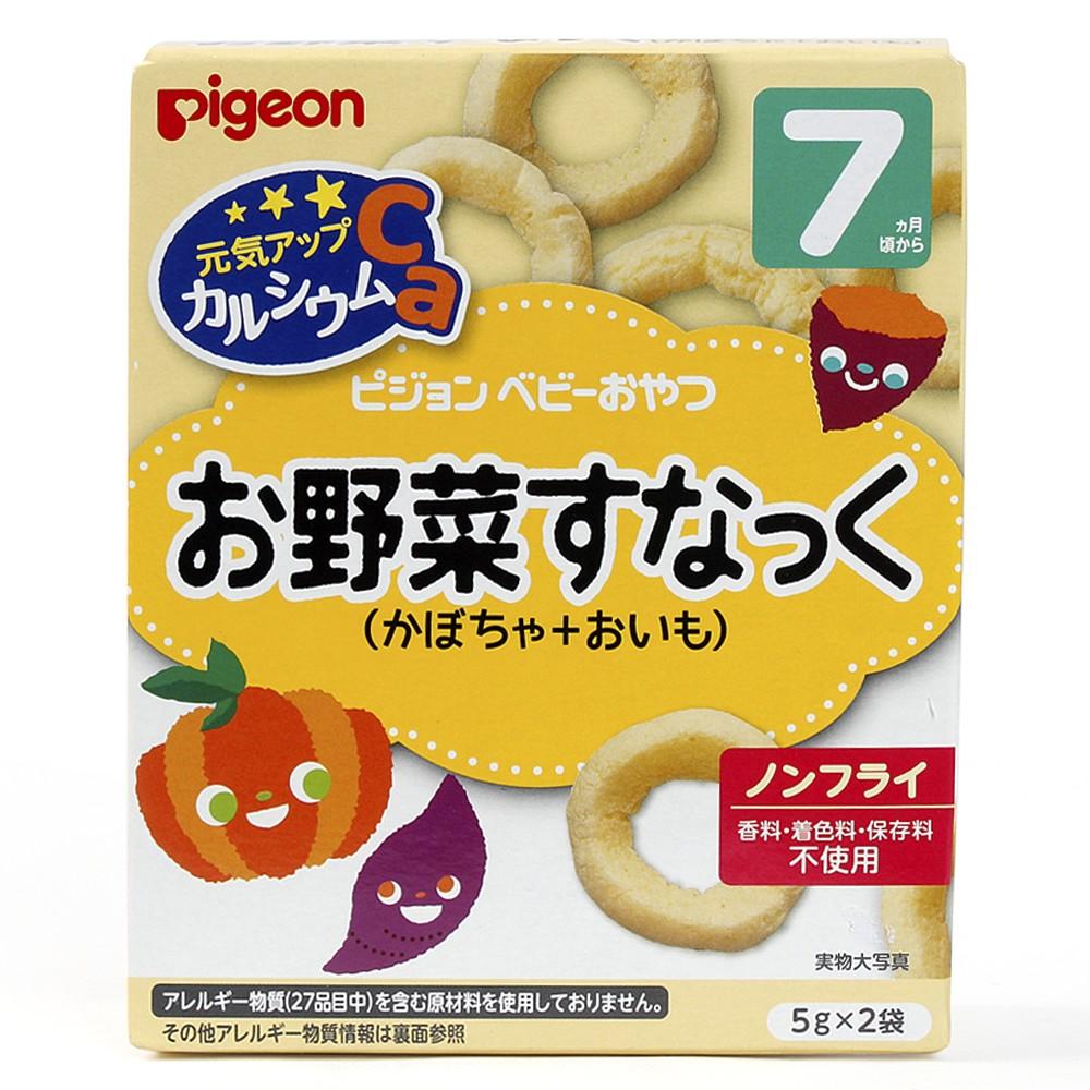 Bánh snack vị bí đỏ và khoai lang Pigeon 10g1
