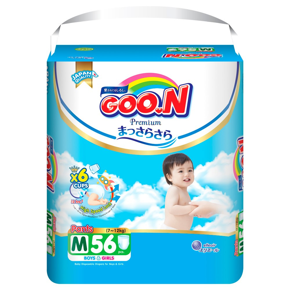 2Tã quần Goon Premium bịch đại M (7-12kg, 56 miếng)