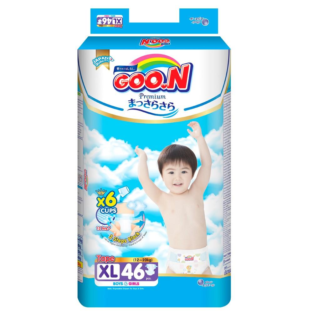 Tã dán Goon Premium bịch đại XL (12-20kg, 46 miếng)