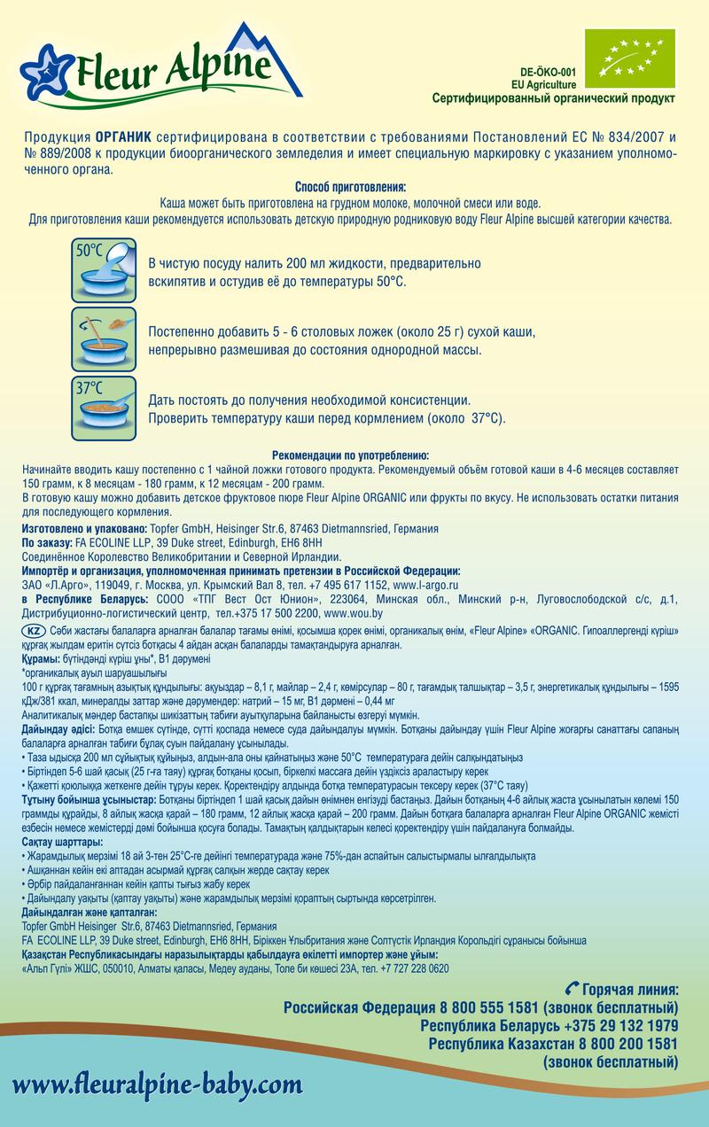 Webp.net-resizeimage (2)