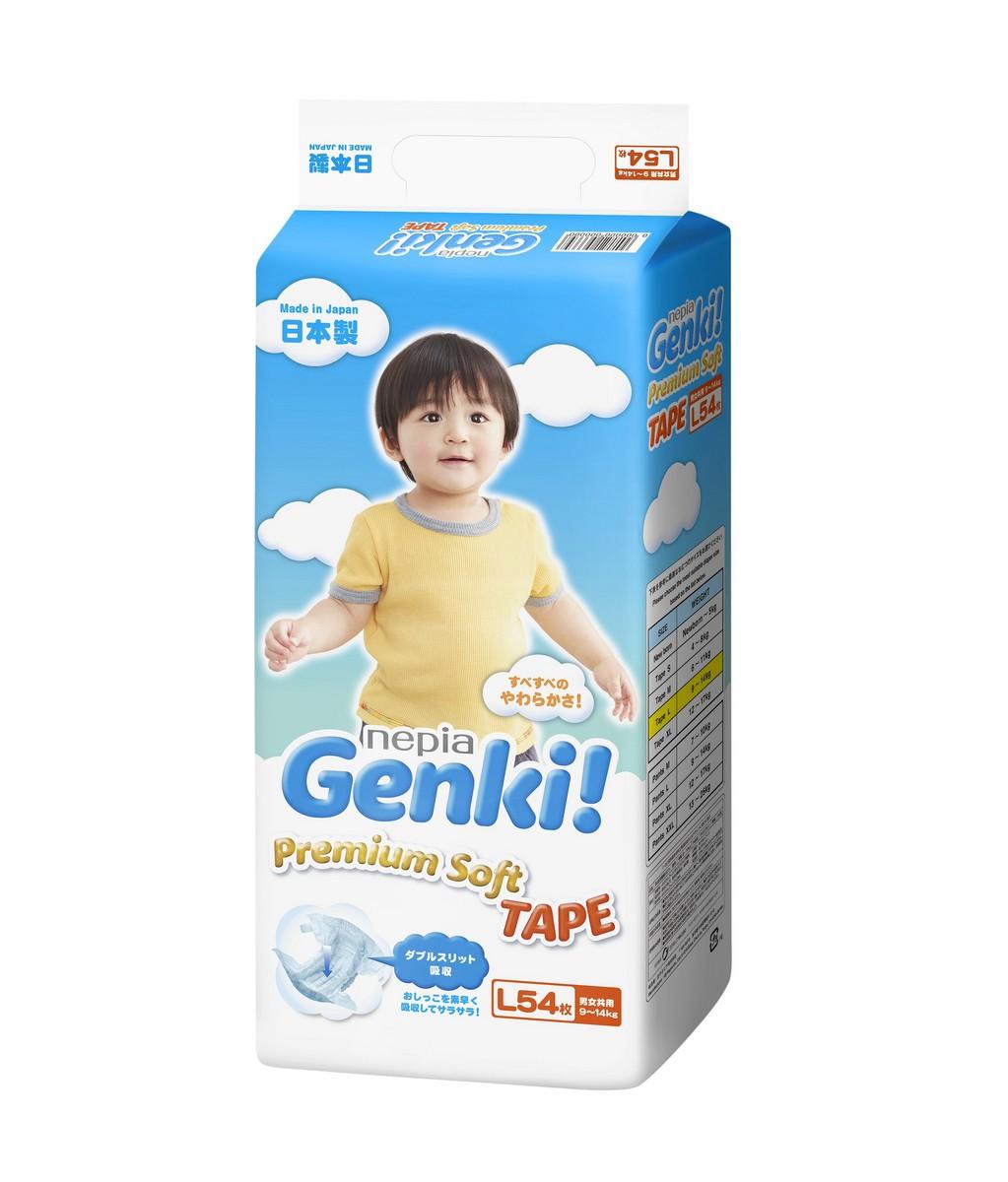 Tã dán cao cấp Genki (L, 54 miếng)