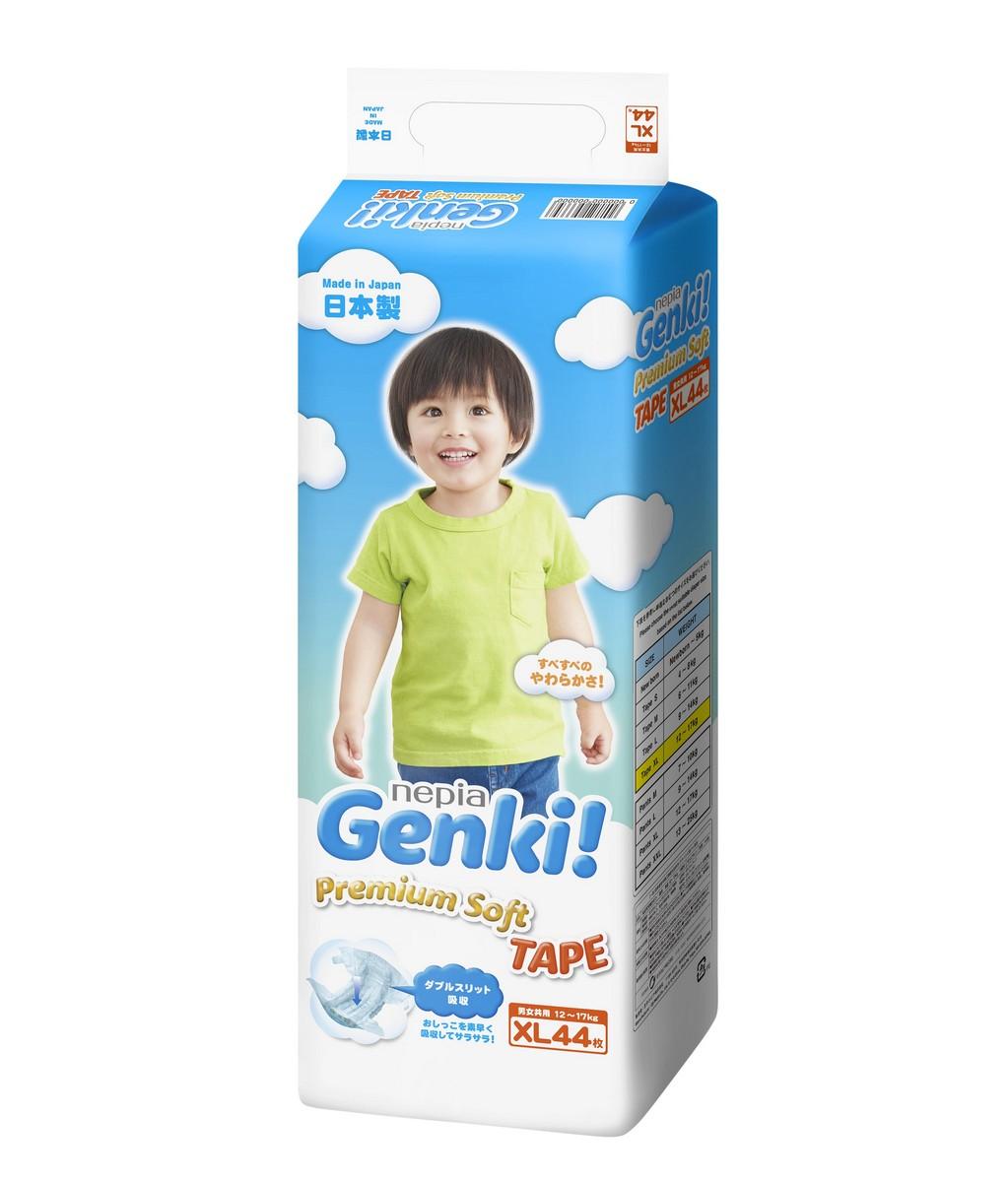 Tã dán cao cấp Genki (XL, 44 miếng)
